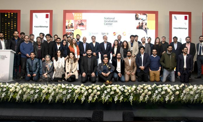 #DigitalPakistan: National Incubation Center Graduates 32 Innovative Startups